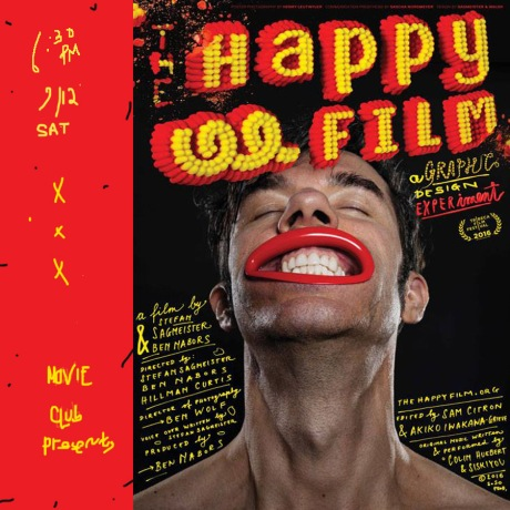 xxx x the happy film 2