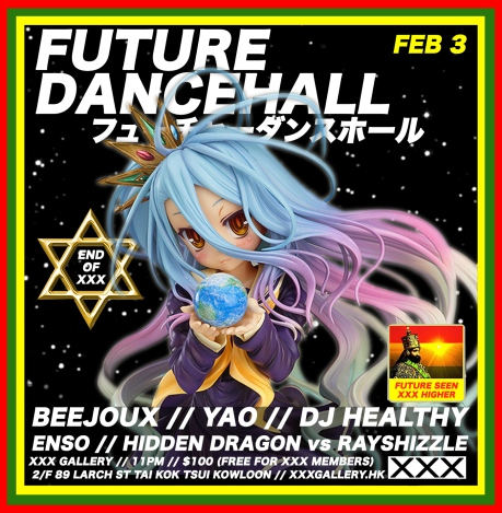 Future-Dancehall-2018-Feb-v2