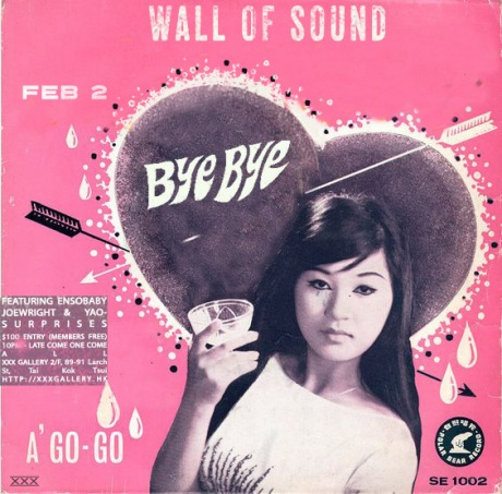 Wall of Sound February 2018-2