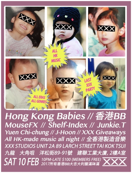Hong-Kong-Babies-Feb2018
