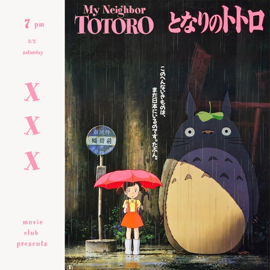 xxx x my neighbor tortoro